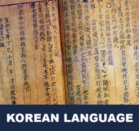 In taekwondo, Korean language commands are often used. During tests practitioners are usually asked what certain Korean words used in class mean