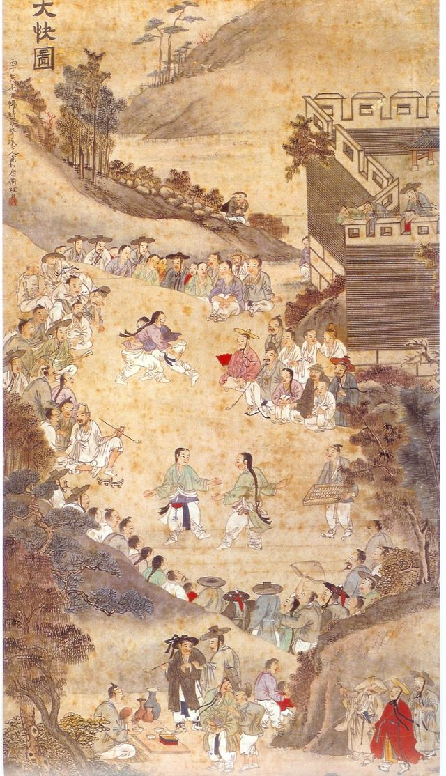Korean Painting - The Daekwaedo. Museum of University of Seoul.