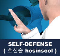 Taekwondo self-defense is known as hosinsul and it forms one of the four main principles of the art